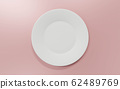 Empty plate on salmon pink background. Top view with copy space 3d render illustration 62489769