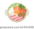 Illustration of hot pot cooking 62491608