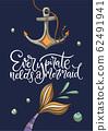 Lettering vector mermaid vector card. 62491941