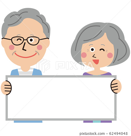 Pop senior couple holding headline paper 62494048