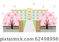 春季教学楼 62498996