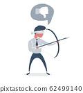 Blindfold businessman - loser shooting arrow. 62499140