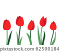 Bright vector layout with red tulip flowers and green leaves isolated on white background. Empty place for text. Minimal design concept for banner, promotion offer, spring and summer sale, advertising 62500184