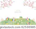 봄의 도시와 벚꽃 62500985