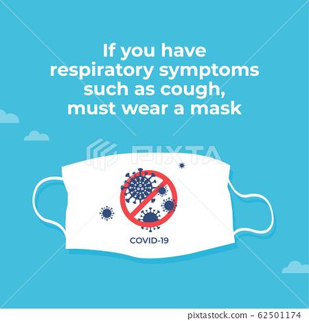 Coronavirus(COVID-19) Campaign banner  62501174