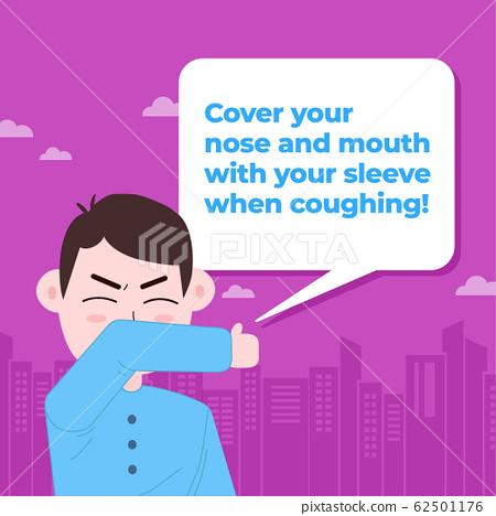 Coronavirus(COVID-19) Campaign banner  62501176