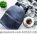 Blue leather backpack 62502138
