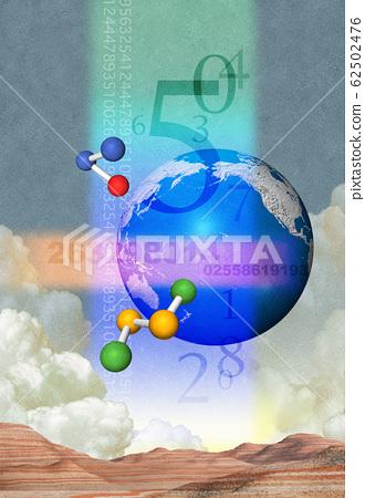 부유하는 지구의 추상적 일러스트 62502476