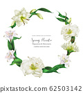 Bridal round shape wreath with white flowers 62503142