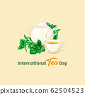International Tea Day Poster. Vector Herbal Tea Banner Template 62504523