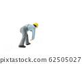Miniature people engineer worker construction 62505027