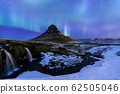 Kirkjufell and Aurora in Iceland. 62505046