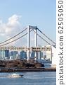 Tokyo Bay with Rainbow Bridge in Odaiba city 62505050