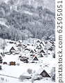 Historic Village of Shirakawago in winter 62505051