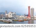 Skyline and Port of Kobe Tower Kansai at sunset 62505053