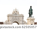 Famous arch at the Praca do Comercio showing 62505057