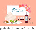 Happy Passover in hebrew Jewish holiday banner tamplate with wine, seder plate, coral color backgroun 62506165
