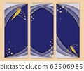 Banners with the symbol of the golden boat for rowing on a blue background 62506985