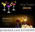 Banner set for restaurant and bar 62509460