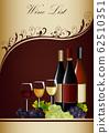 Wine List Menu 62510351