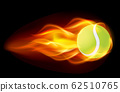 Flaming tennis ball 62510765