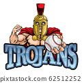 Trojan Spartan Baseball Sports Mascot 62512252
