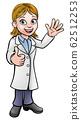 Cartoon Woman Scientist Doctor or Lab Tech 62512253
