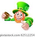 Leprechaun St Patricks Day Thumbs Up Cartoon 62512254