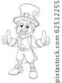 Leprechaun St Patricks Day Cartoon Character 62512255