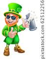 Leprechaun St Patricks Day Cartoon Character 62512256