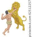Hercules Fighting the Nemean Lion 62512257