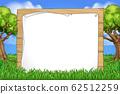Cartoon Background Wooden Sign Park Forest 62512259
