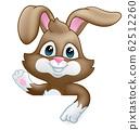 Easter Bunny Rabbit Cartoon Sign 62512260