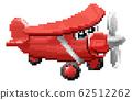 Airplane 8 Bit Pixel Game Art Cartoon Character 62512262