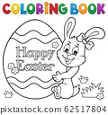 Coloring book Easter egg and bunny 1 62517804