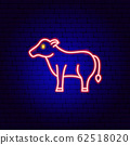 Beef Cow Neon Sign 62518020