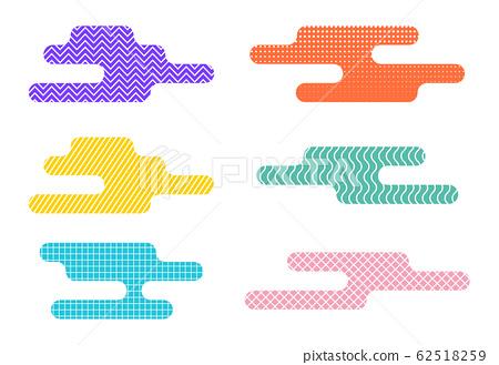 Set of abstract liquid design elements  62518259