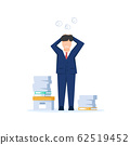 Tired and exasperated office worker,lot of work, Rush work. Flat style modern design 62519452