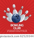 Bowling club on retro red background vector poster illustration. Ball crashing into the white glossy skittles. Sport bowling theme poster with typography. 62520344