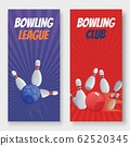 Bowling club and league vector illustration banners set. Balls crashing into white glossy skittles. Sport bowling theme banners with typography. 62520345