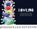 Bowling colorful balls crashing into the white glossy skittles vector illustration. Sport bowling theme poster with typography and black background. 62520346