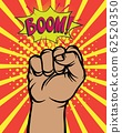 Pop art comic poster with boom clenched hand fist power human hit vector illustration. Fist makes strike and boom in explosion bubble on retro pop art stripped background. 62520350