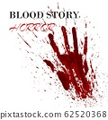 Real blood story splash ink spot in shape of human arm vector illustration. Blood horror story with typography poster. Horror. Natural blood watercolor. 62520368