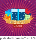 Big sale with colorful wrapped gift boxes on retro stripped background, vector illustration. Lots of presents with ribbons. Cartoon birthday gift boxes with discount. 62520374