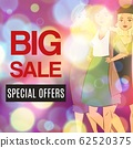 Big sale and fashion special offer vector illustration. Advertisement sale on defocused background with beautiful cartoon girls. Fashion and ladies cloths special offer. 62520375