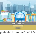 Panorama city building vector illustration. Modern shopping center with city mall emporium, art gallery. Building with shops and parking lot for customer convenience, best city places. 62520379