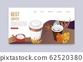 Best coffee web vector banner. Landing page of best start of the day. Cups and mug of freshly made coffee. Concept of web page design for website and mobile website. 62520380