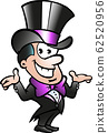 Vector Cartoon illustration of a Party Show Man 62520956