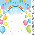 Balloon design 62526905