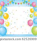 Balloon design 62526909